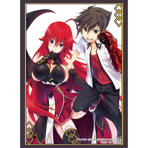 """High School DxD"" Rias Gremory - High Grade Card Sleeves ..."