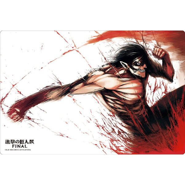 Details About Attack On Titan Eren Yeager Titan Ver Tcg Playmat Vol 405